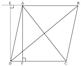 Class_10_Triangles_SimilarTriangles55